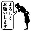 2017/11/02 ■11月の営業案内