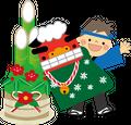 2017/12/26 ■年末年始休暇のお知らせ