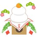 2019/12/08 ■■年末年始休暇のお知らせ■■