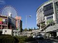 2008/11/01 都筑区民まつり 11月3日 センター北・センター南で開催