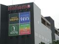 2007/07/20 港北MINAMO(みなも)OPEN