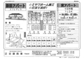 2009/08/29 新築アパート募集開始 横浜線十日市場駅徒歩3分 1LDK