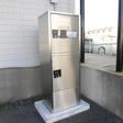 宅配ボックス(つくば市天久保 賃貸アパート インターネット使用料無料)