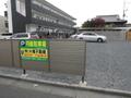 2019/05/15 新規月極駐車場(松原2丁目)利用者募集開始のお知らせ