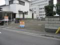 2011/01/28 南春日町 土地決済