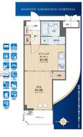 2020/02/22 マンション中落合ガーデニア8階の1880万円は成約になりました。