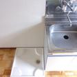 キッチンのお横が洗濯機置き場です