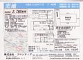 2009/01/29 川崎市中原区上小田中2丁目 売地