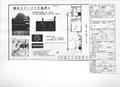 2009/02/12 朝日シティパリオ島津山 東五反田1丁目