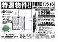 2009/10/24 目黒西口マンション 上大崎2丁目