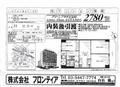2009/11/03 グリーンプラザ五反田 西五反田8丁目