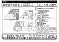 2009/11/05 中古戸建 東五反田1丁目