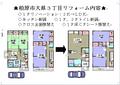 2018/01/22 ☆物件情報☆
