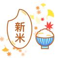 2019/11/08 ☆物件情報☆