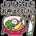 2019/12/25 ◆◇年末年始休暇のお知らせ◇◆