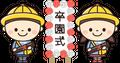 2020/03/23 ☆物件情報☆