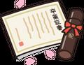 2020/03/12 ☆物件情報☆