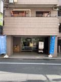 2021/09/28 事務所移転のお知らせ