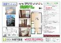 2013/10/13 【小金井賃貸アパート】武蔵小金井駅 物件情報!(1K)