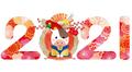 2020/12/22 年末年始休業のお知らせ
