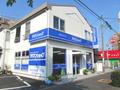 2014/07/21 夏期休業のお知らせ