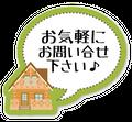 2019/08/08 【土地】西六郷1丁目・18.12坪・3250万円