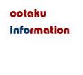 2021/03/29 ★大田区情報★NEW店舗ますます便利に♪