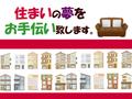 2021/05/01 【おすす新築戸建】LDK20帖・ゆったり2階建・車並列2台可