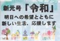 2019/04/18 ゴールデンウィーク休業のお知らせ
