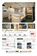 2019/04/20 **太田市南矢島町 OPEN HOUSE 開催中 **【表面】