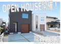 2021/07/13 ** 熊谷市原島 オープンハウス開催 **