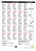 2020/01/14 1月のおすすめ不動産!売地情報【土地】を掲載