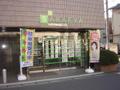 2011/02/01 店頭がリニューアルしました★