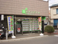 2011/02/14 店頭が完成しました★