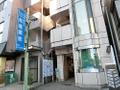 2018/10/22 中山町で住居表示が実施されました。