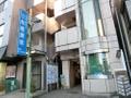 2019/12/10 年末年始休業のお知らせ