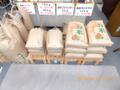 2014/08/27 金谷コシヒカリ新米販売開始