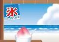 2012/08/06 ○●○夏季休業のお知らせ○●○