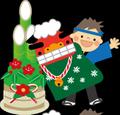 2015/12/17 ○●○年末年始休業のお知らせ○●○