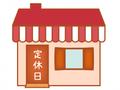 2018/06/01 ○●○早稲田駅前店 営業日変更のお知らせ○●○