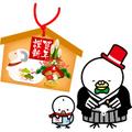 2014/12/26 年末年始休暇のお知らせ