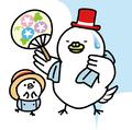 2019/07/24 夏期休暇のお知らせ