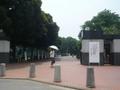 2009/07/17 〜掲載物件以外にもたくさんございます〜