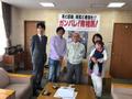 2017/05/18 福島県南相馬市桜井市長表敬訪問