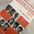 2019/06/29 公益社団法人全国宅地建物取引業協会「RENOVTION」へ記事掲載