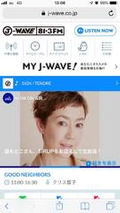 2019/06/05 fm放送J-WAVEへ生出演